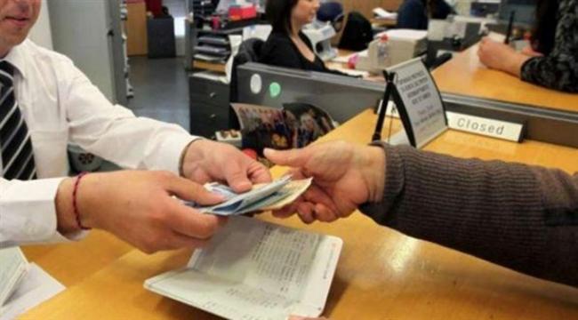 Banka müdürü zengin müşterilerin hesaplarından yoksulların hesaplarına para aktardı