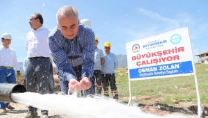 AKP'li başkandan fatura oyunu